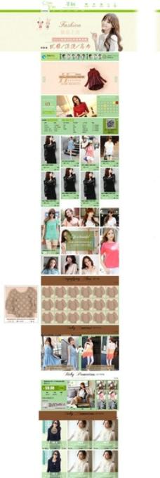 女装店铺模版图片