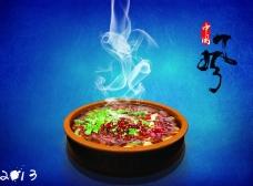 中国风水煮鱼海报下载
