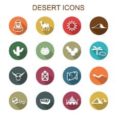 时尚沙漠中东地区图标矢量素材