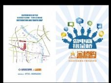 网站招商手册