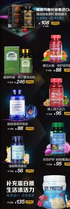 药关联产品图片
