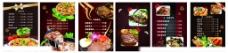 欧式西餐牛排披萨菜单图片