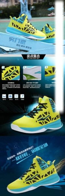 篮球鞋宝贝详情图片