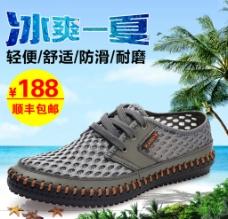 网布鞋潮流男鞋图片