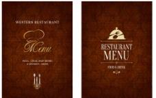 西餐菜单封面图片