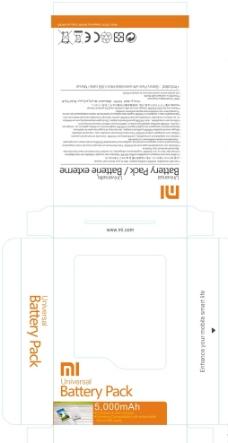 小米电池纸盒包装图片