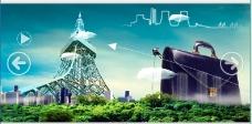 现代科技发展城市新形象
