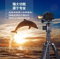 摄影器材海报