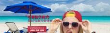太阳镜优惠广告设计图片