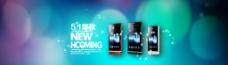 手机广告设计宣传图片