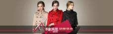 女性风衣广告图片