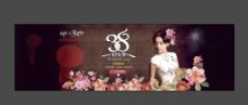 38妇女节淘宝首页海报设计图片