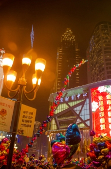 重庆解放碑跨年图片