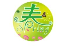 创意清新绿色spring春天地贴