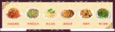 菜品牌圖片