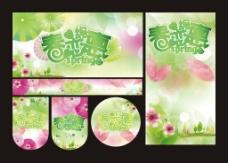 春天背景海报