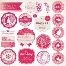 美容护理标签矢量素材