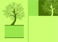 綠色 植物