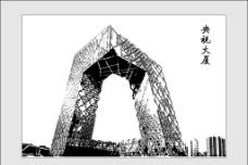 央视大厦 剪纸 照片图片