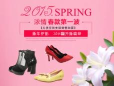 女鞋新上市图片