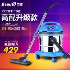 吸尘器家用干湿两用大功率桶式吸尘机
