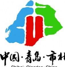 中国青岛市北标志
