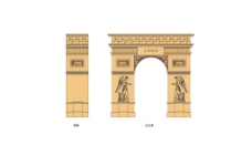 法式凯旋门门头图片