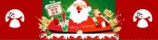圣诞节狂欢购买 护手霜促销海报设计
