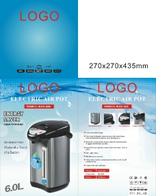电热水瓶彩盒图片