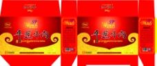 平遥牛肉A3包装设计图片