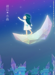 水晶月图片