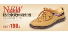 休闲男鞋banner图片