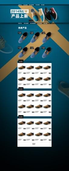 男鞋首页设计
