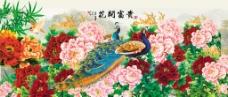 花开富贵花鸟画图片