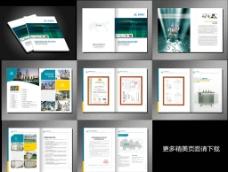 电器设备画册图片