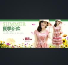 淘宝春季促销女装海报图片
