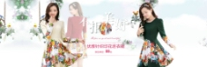 春季女装连衣裙海报图片