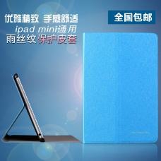淘宝数码ipad平板电脑蓝牙键盘皮套主图