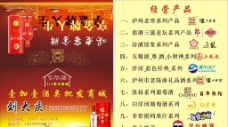 大庆酒业图片