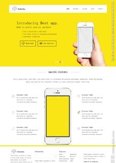 手机APP官网模板图片