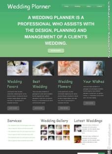 简单大气婚庆网站模板图片