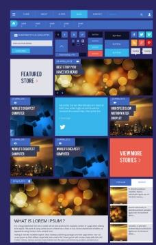 博客杂志UI工具包图片