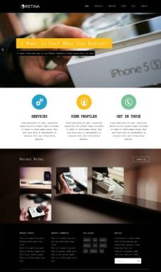 数码产品模板图片
