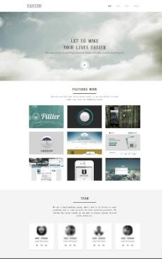 灰白色风格单页模板图片