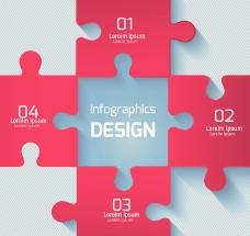 时尚拼图背景设计矢量素材
