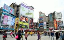 城市旅游图片