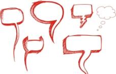 手繪對話框圖片