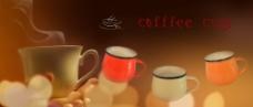 陶瓷咖啡杯子