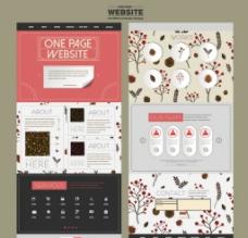 网页模板图片