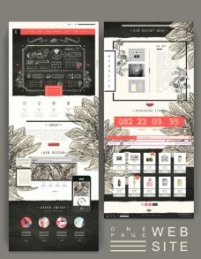 時尚網頁模板設計圖片